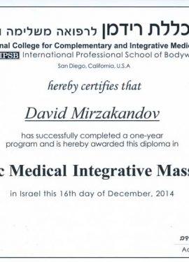 דויד מירז תעודה מכללת רידמן לרפואה משלימה ואינטגרטיבית.