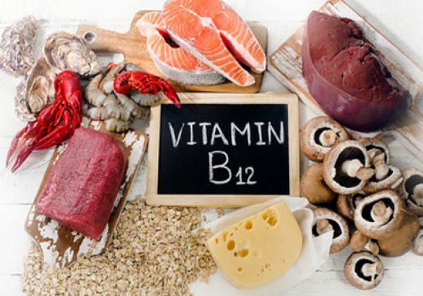 חשיבות ויטמין B12 בגופינו